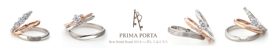 New Bridal Brand のご案内