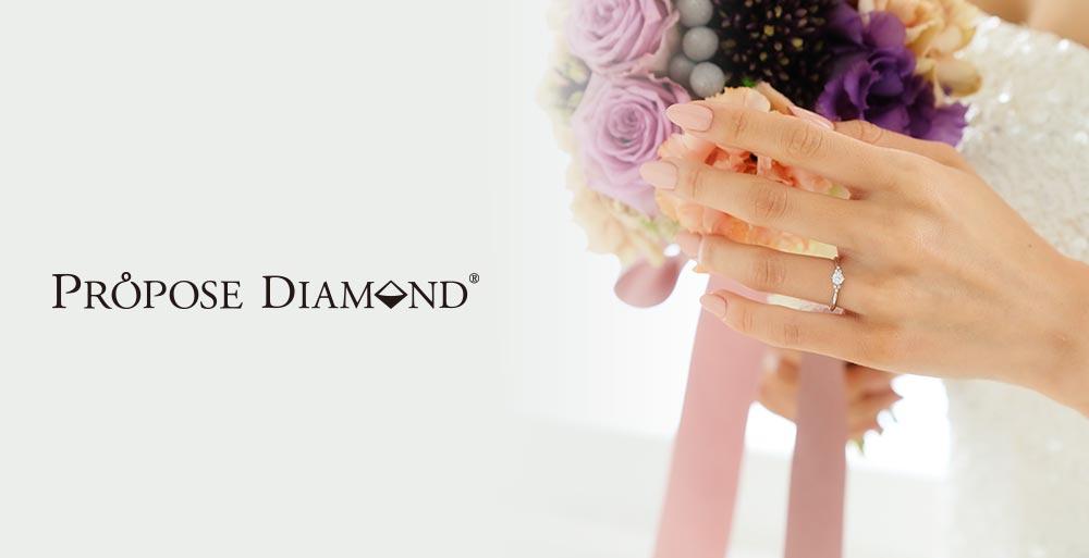 PROPOSE DIAMOND
